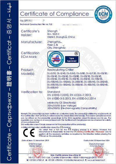 CE认证证书样本