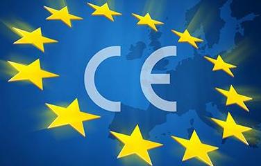 CE认证证书上是否能包含多个产品?
