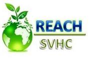欧盟REACH认证