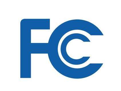 什么是FCC认证