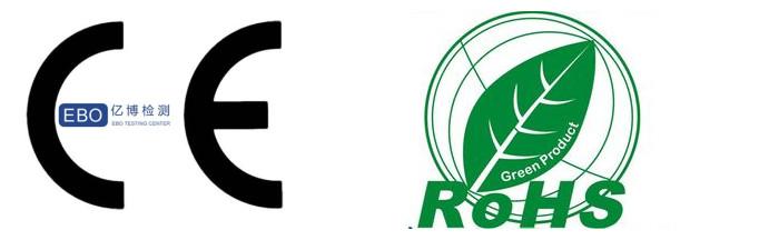 CE认证包含ROHS认证,哪里可以做呢?插图