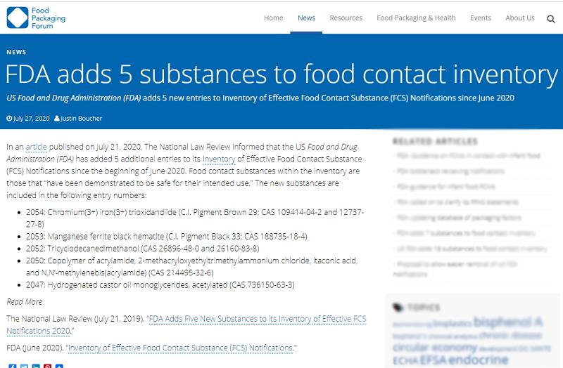 FDA食品接触材料测试