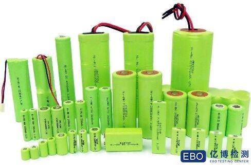 锂电池CB认证