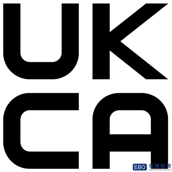 2021年1月1日起英国市场将使用UKCA标识