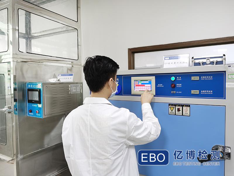 深圳做电子产品防水测试的机构