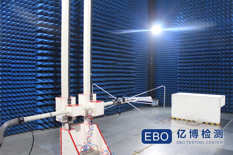 什么是EMC电磁兼容检测整改