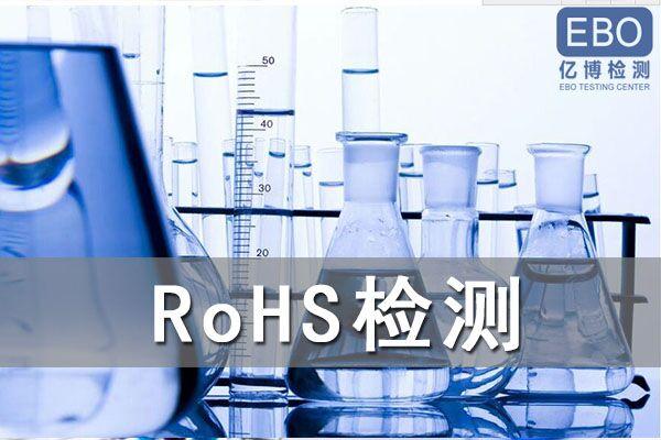 UKCA和英国ROHS认证法规-电子产品合规