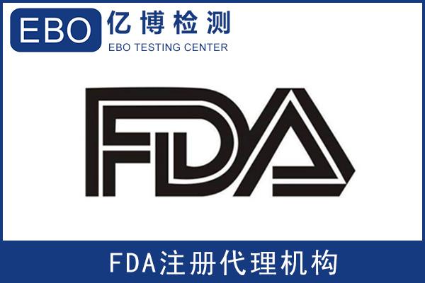 食品FDA注册怎么续费?