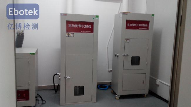 电池冲击试验机 电池挤压试验机