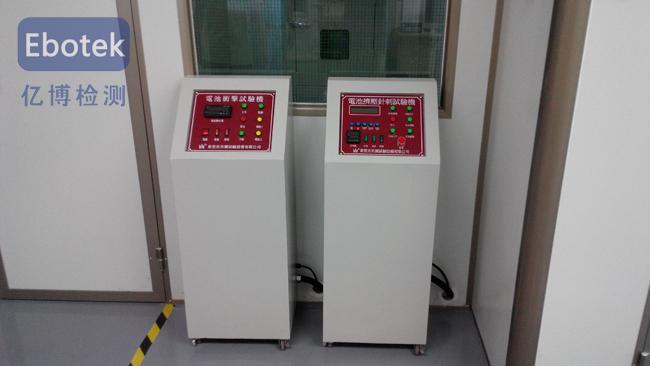 电池实验机