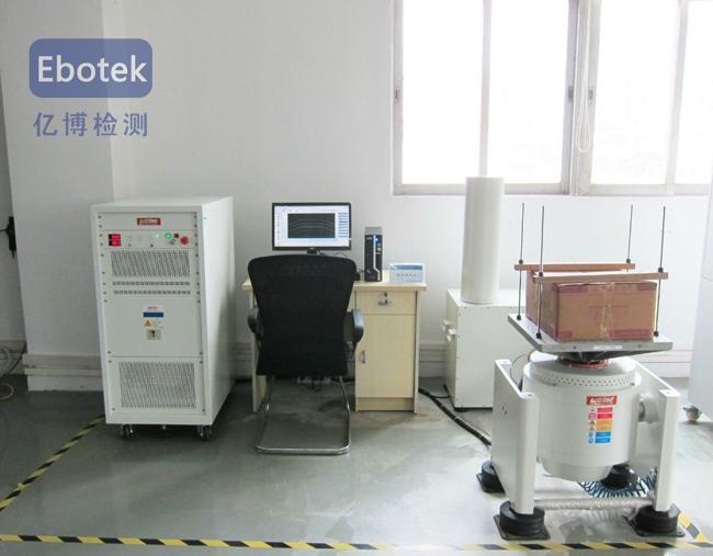 振动试验机.jpg