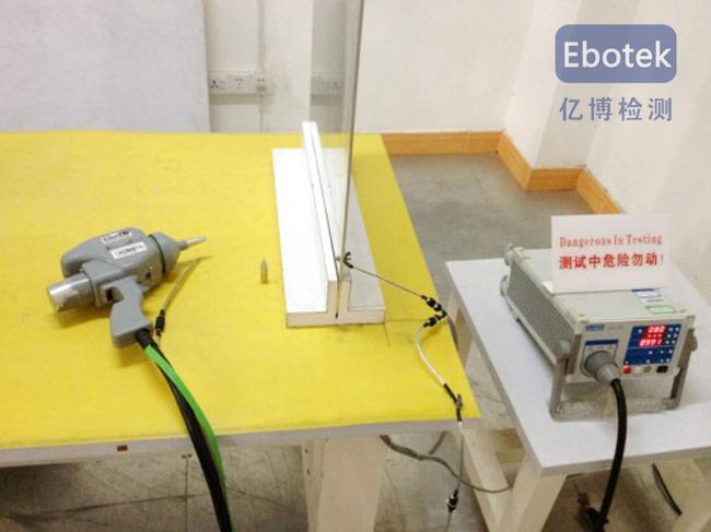 EMC测试设备,静电测试仪