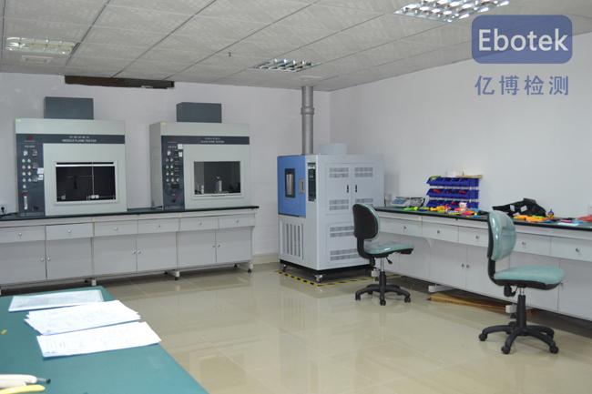 化学测试仪器