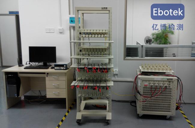 电池检测实验室