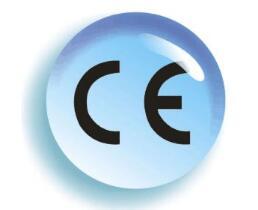 CE认证有有效期吗?