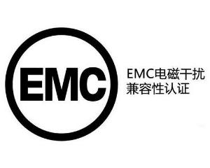 欧盟最新修订家电类EMC标准详细介绍