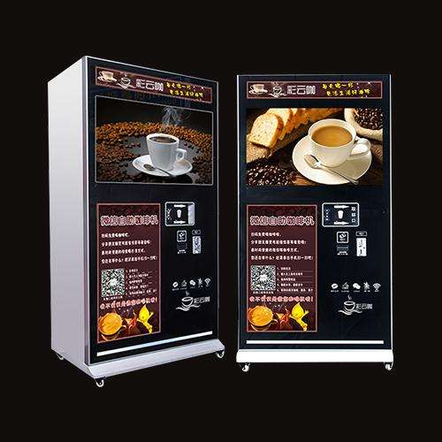 自助咖啡机CE认证怎么办理 CE认证流程介绍