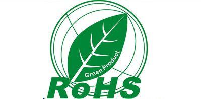 rohs是什么意思