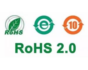欧盟RoHS2.0最新标准限值是多少