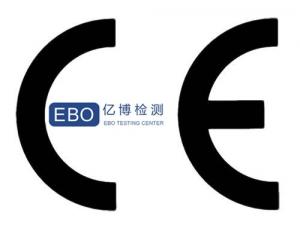 CE认证内容有哪些?包含哪些产品