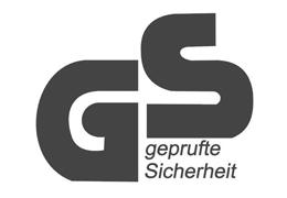 详解GS认证和CE认证的区别