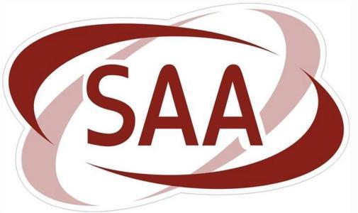 SAA认证是什么