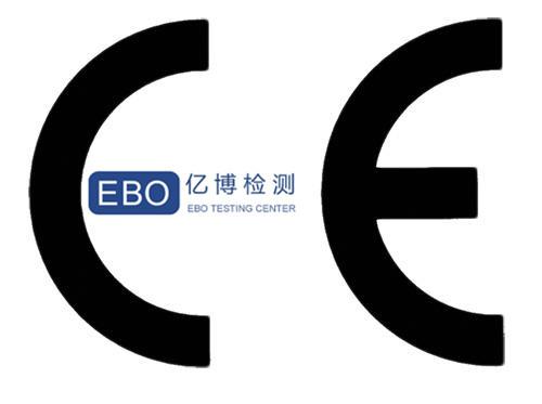 CE认证书申请价格多少?
