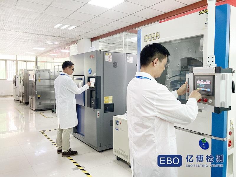 塑料生物可降解GB/T 38082检测机构